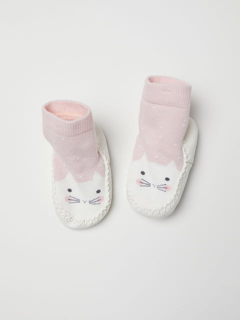 Пінетки рожеві H&M 5046202