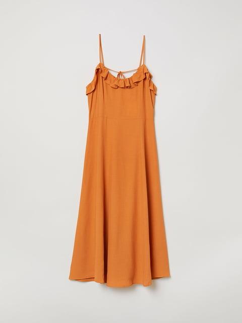 Платье оранжевое H&M 5046771