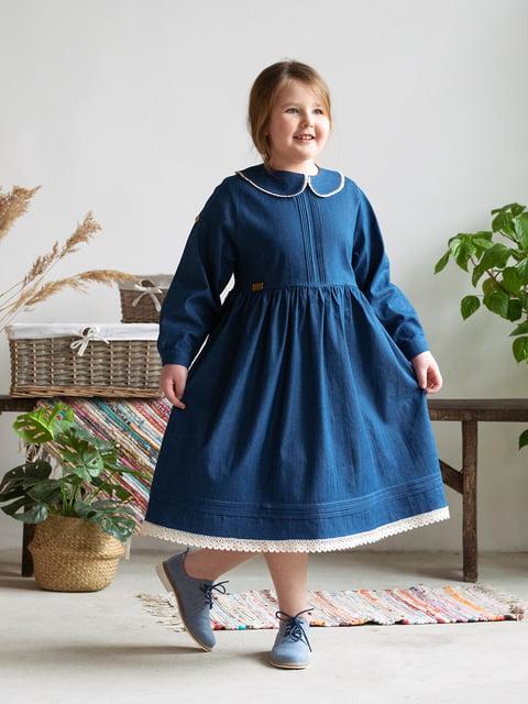 Платье синее I AM 5056687