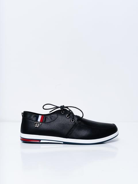 Кросівки чорні Magnet 4982892