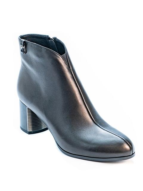 Ботинки черные Brocoli 5056972