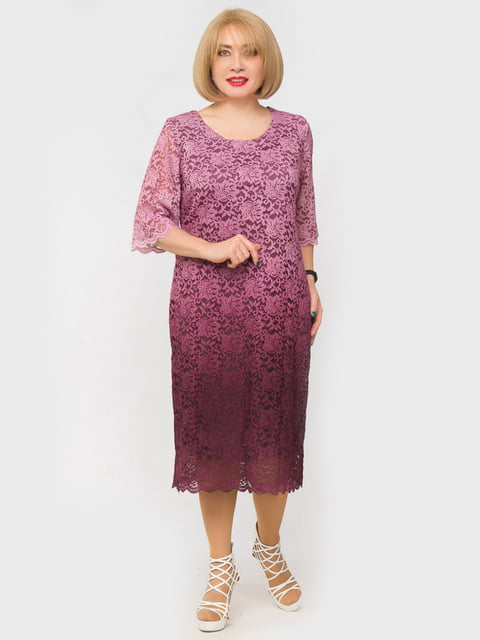 Платье фрезового цвета LibeAmore 5057255