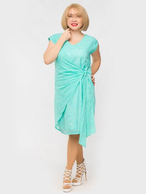 Платье бирюзовое LibeAmore 5057278