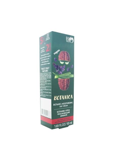 Ботанік-крем денний «Зволожувальний» для нормальної і схильної до сухості шкіри (50 мл) BioWorld 5057930