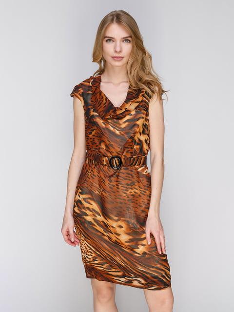 Платье анималистической расцветки Lesya 2045967