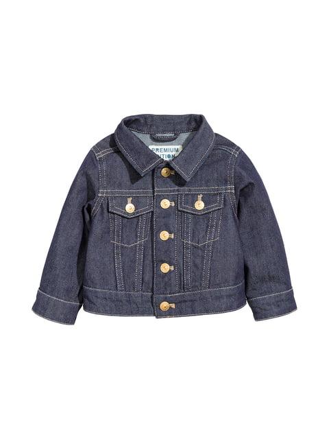 Куртка синя H&M 5047429