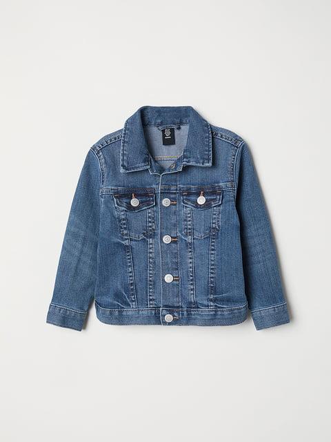 Куртка блакитна H&M 5072757