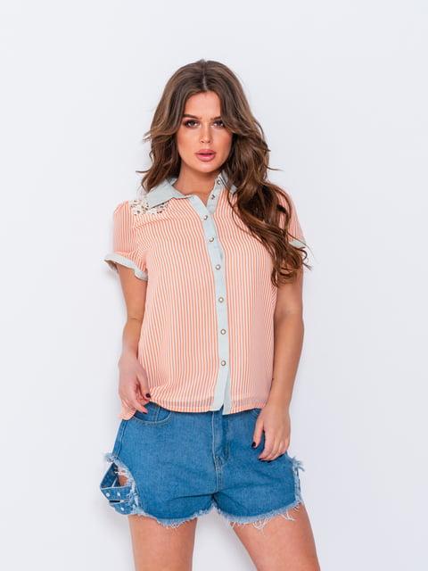 Рубашка в полоску Magnet 5081757