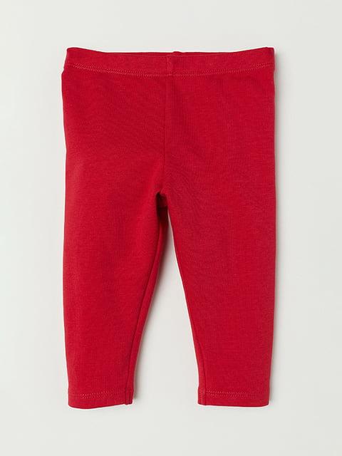 Штани червоні H&M 5073222