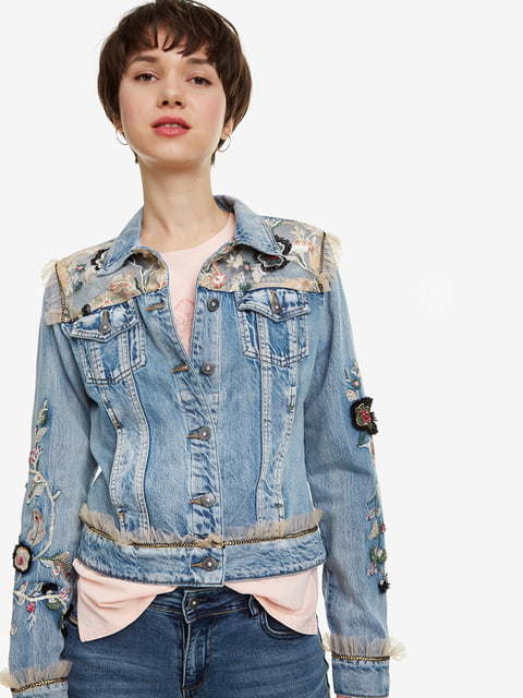Куртка синя Desigual 5067257