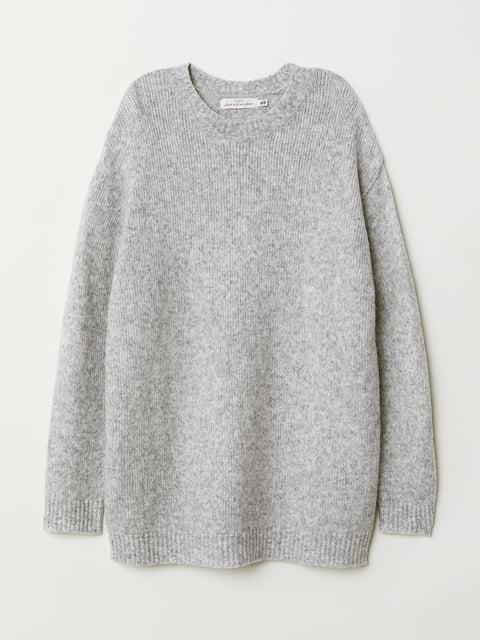 Джемпер сірий H&M 5073359