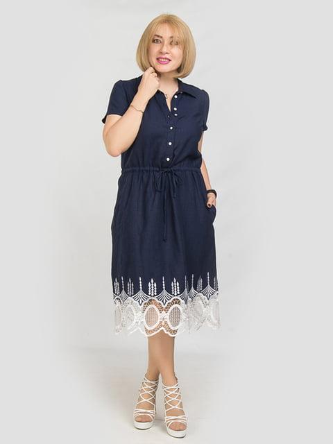 Платье синее LibeAmore 5095498
