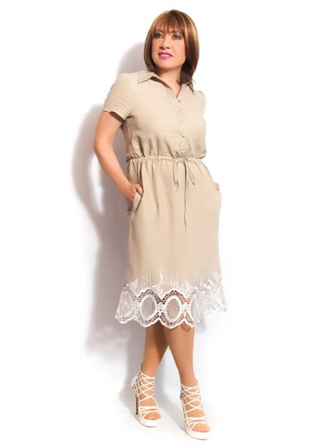 Платье бежевое LibeAmore 5095499