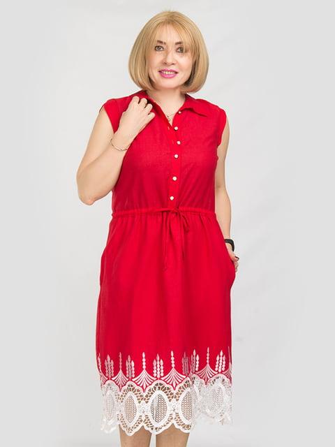 Платье красное LibeAmore 5095517
