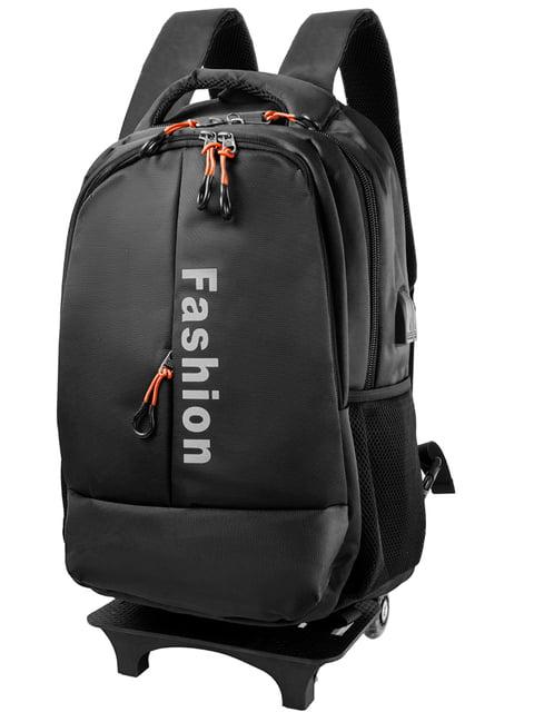 Рюкзак чорний SKYBOW 5033283