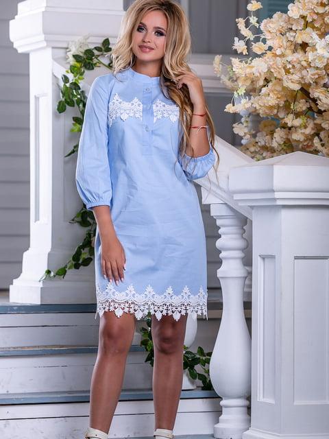 Платье голубое Seventeen 5100621