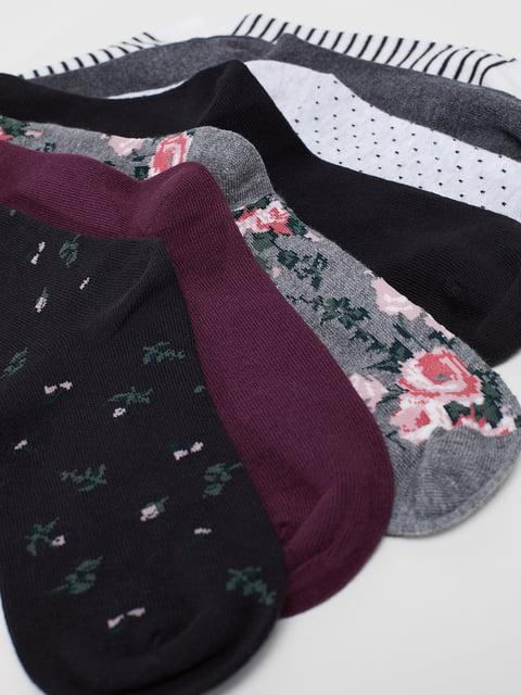 Набор носков (7 пар) H&M 5080885