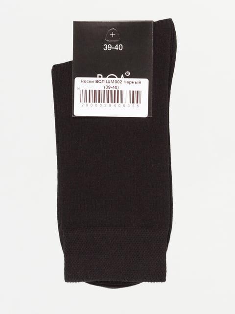 Шкарпетки чорні ВОЛ 4810696