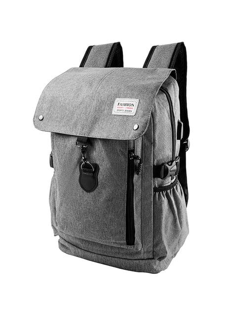 Рюкзак серый Eterno 5087417