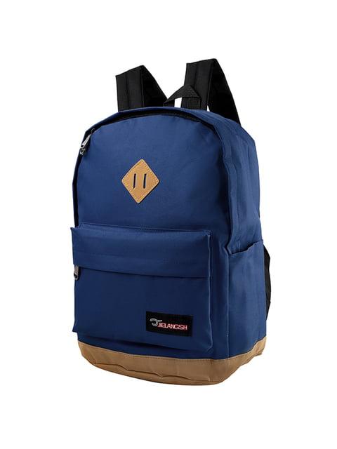 Рюкзак сине-бежевый Eterno 5087438