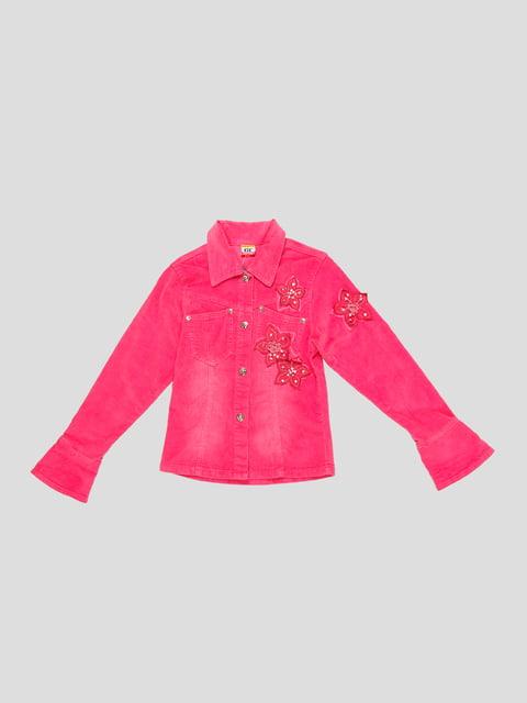 Жакет розовый CTK 4339593