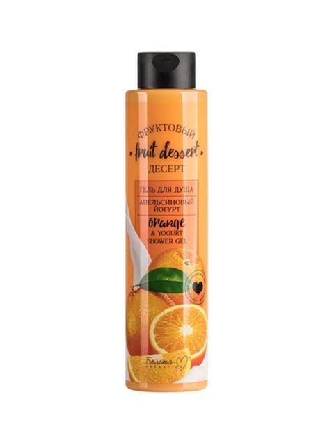 Гель для душа «Апельсиновий йогурт» (400 г) Белита-М 4951784