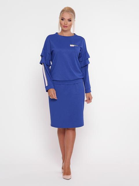 Комплект: джемпер и юбка VLAVI 5109044