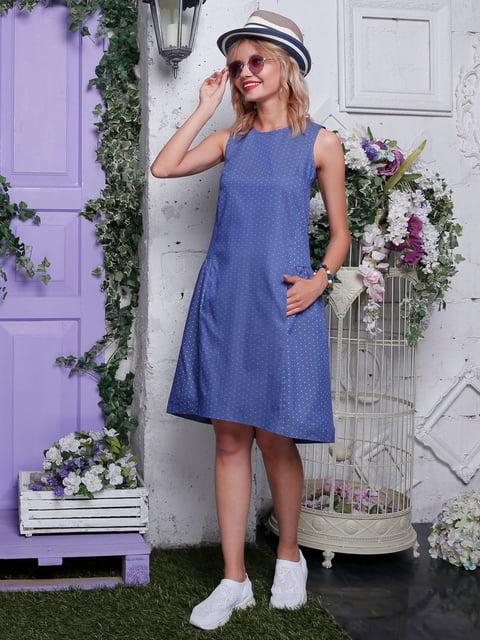 Платье синее в горошек Jet 4398827