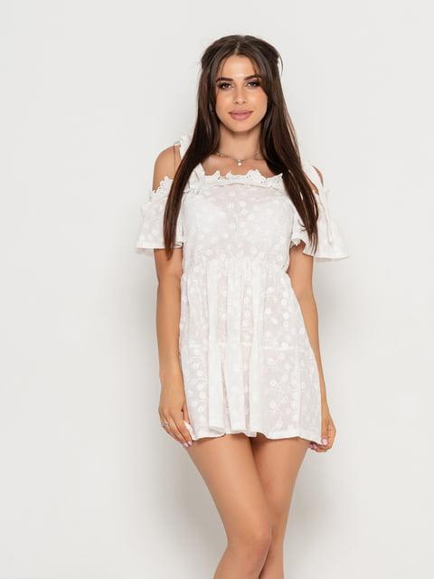 Платье белое Magnet 5111498