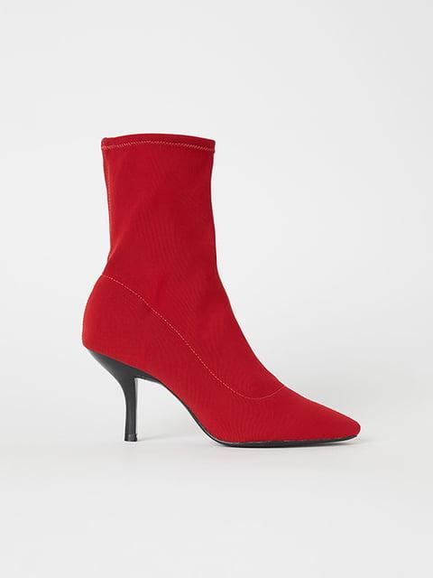 Ботильйони червоні H&M 5107646