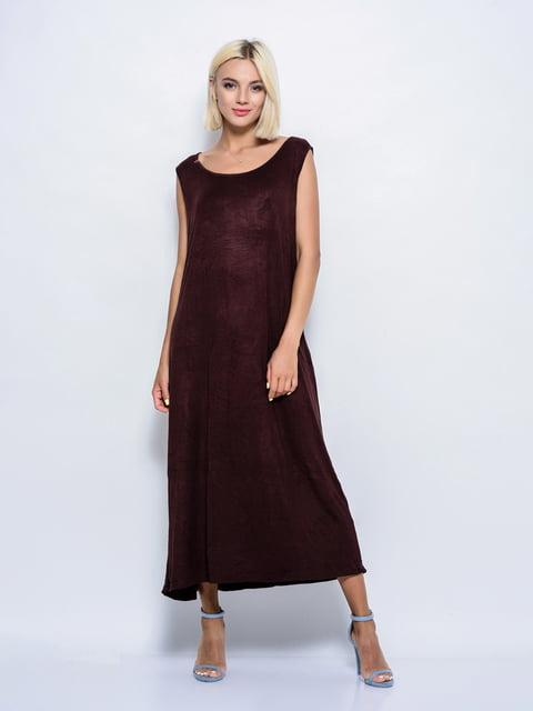 Платье коричневое Magnet 5099974