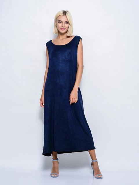 Платье синее Magnet 5099975