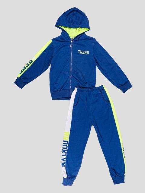 Комплект: толстовка та штани Crossfire 5110997