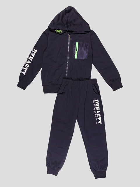 Комплект: толстовка та штани Keyiqi 5111008