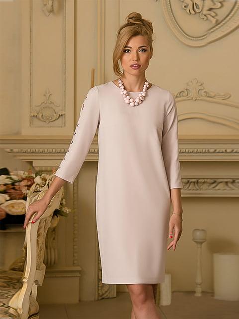 Платье бежевое Lesya 5109844