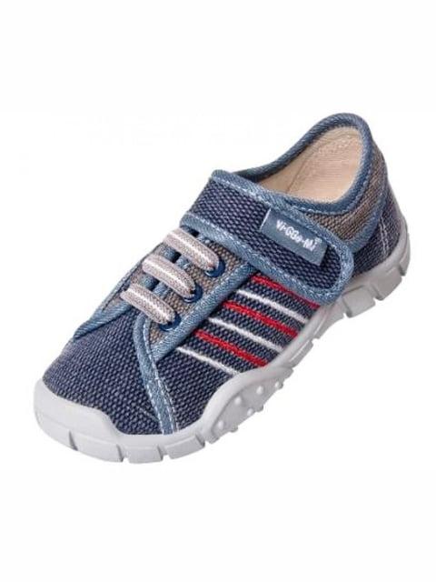 Кроссовки синие Viggami 5117572