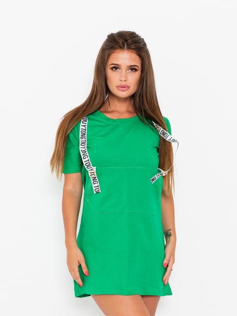 Платье зеленое Magnet 5118001