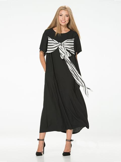 Платье Lesya 5115939