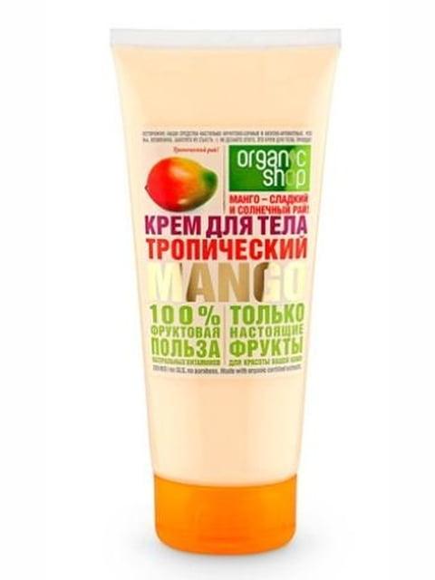 Крем для тела «Тропический манго» (200 мл) Organic shop 5112620