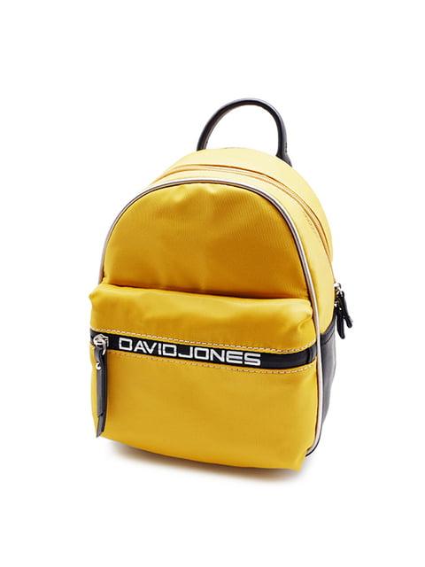 Рюкзак желтый David Jones 5117558