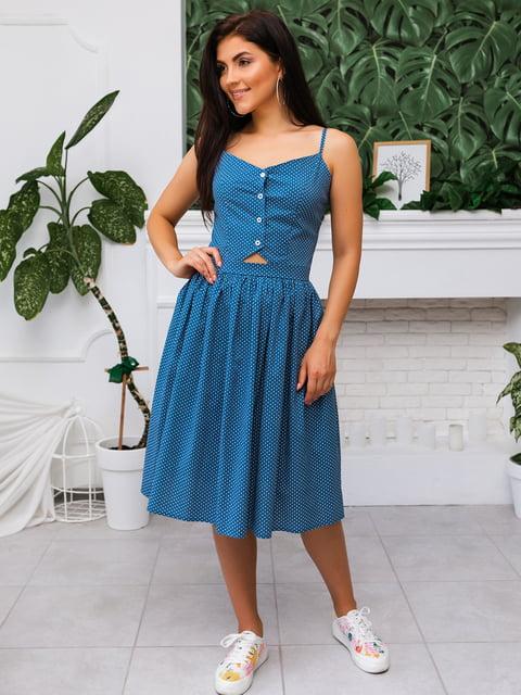 Сарафан синий VSV 5133962