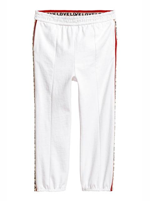 Штани біло-червоні H&M Studio 5134487