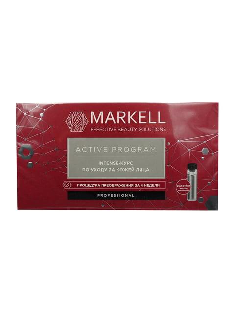 Intense-курс по уходу за кожей лица (28 мл) Markell 5124472