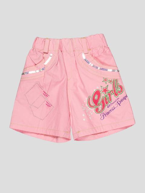 Шорты розовые QINQIN BAO BAO 3420615
