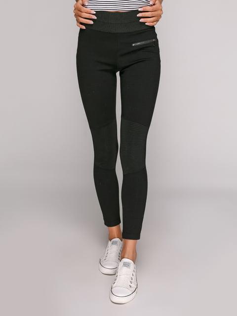 Брюки черные Zara 3604904