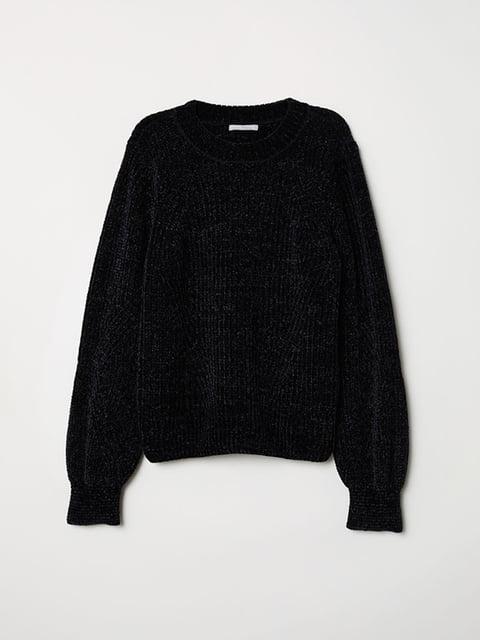 Джемпер чорний H&M 5112841