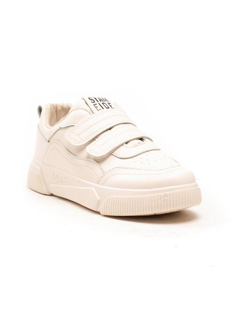 Кросівки бежеві Yong 5142908