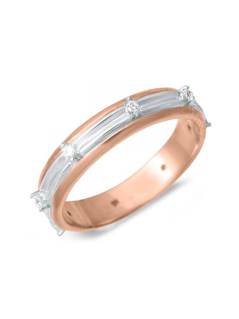 Каблучка Lurie Jewelry 4680880