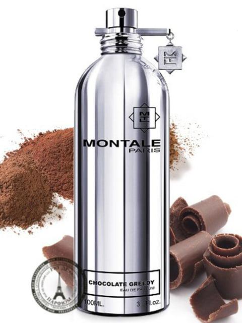 Парфюмированная вода Chocolate Greedy (50 мл) Montale 3450402