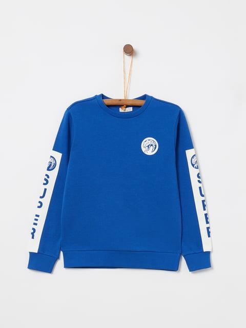 Джемпер синій Oviesse 5149165